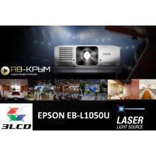 Лазерные проекторы для средних и крупных инсталляций в торговле, музеях и учебных заведениях