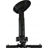 Кронштейн для проектора Wize Pro PR11A
