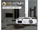 Настенные и потолочные кронштейны, а также полки для АВ оборудования и мультимедиа проекторов всех типов