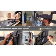 Монтаж и настройка панелей и телевизоров