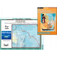 Интерактивные плакаты. География материков: история открытий и население